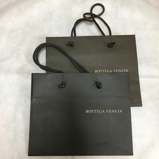 ボッテガヴェネタ(Bottega Veneta)のBOTTEGA VENETA 紙袋2枚(ショップ袋)