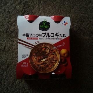 コストコ(コストコ)のプルコギたれ ビビゴ 2本セット(調味料)