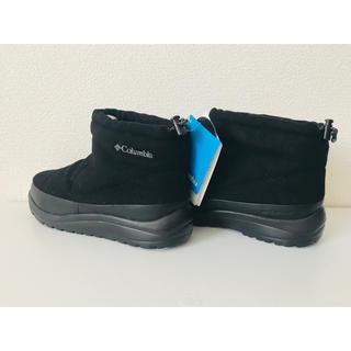 コロンビア(Columbia)のsandy 様専用(レインブーツ/長靴)