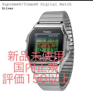 シュプリーム(Supreme)のsupreme タイメックス シルバー(腕時計(デジタル))