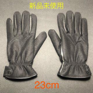 マッキントッシュフィロソフィー(MACKINTOSH PHILOSOPHY)の[新品]マッキントッシュフィロソフィー レザー手袋 23cm(手袋)