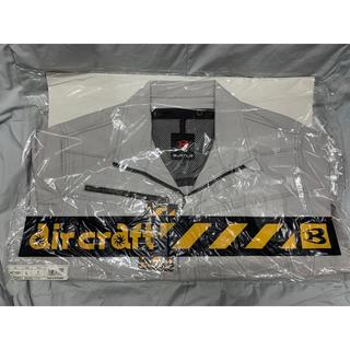 バートル(BURTLE)の【バートル】エアークラフト  ブルゾン  空調服(ブルゾン)