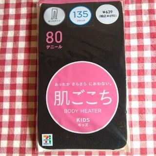 アツギ(Atsugi)のキッズタイツ ブラック 135(靴下/タイツ)