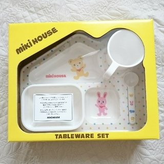 mikihouse - 新品未使用 ミキハウス 食器セット テーブルウェアセット