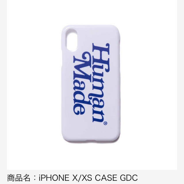 girls don't cry human made iPhone ケースの通販