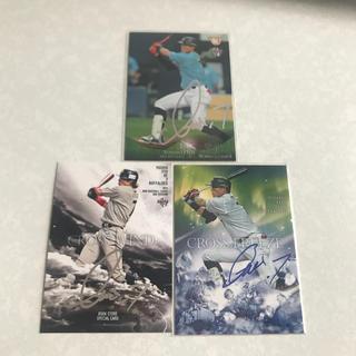 ハンシンタイガース(阪神タイガース)のBBM 糸井嘉男 オリックス 箔サインカード3枚セット(シングルカード)