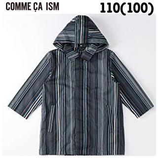 コムサイズム(COMME CA ISM)の新品 COMME CA ISM レインコート(レインコート)