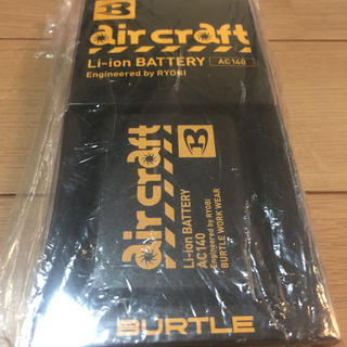 バートル(BURTLE)のバートル AC140  新品未開封(その他)