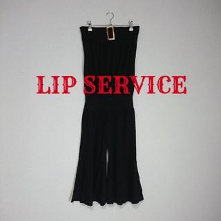リップサービス(LIP SERVICE)の大幅値下げ◆美品 LIP SERVICE 胸元プリーツベアオールインワン(オールインワン)