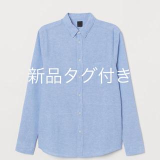 エイチアンドエム(H&M)の◇新品タグ付き◇H&Mスリムフィットシャツ(シャツ)