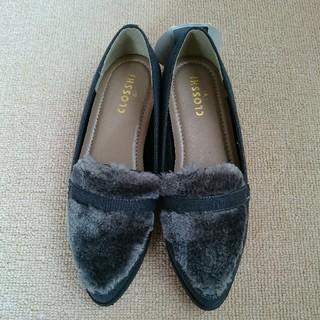 シマムラ(しまむら)のフロントファーローファー グレンチェック グレー 小さめSサイズ しまむら(ローファー/革靴)