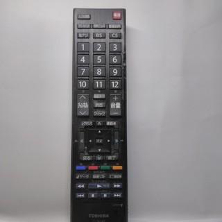 東芝レグザのテレビリモコン(ジャンク)(テレビ)