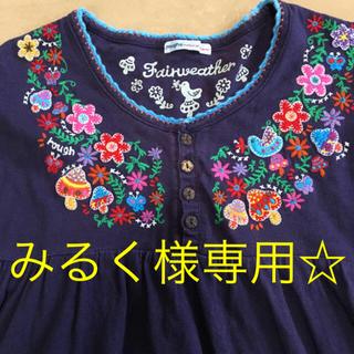ラフ(rough)のみるく様専用☆刺繍とアップリケが可愛いチュニックワンピース🌼(ミニワンピース)