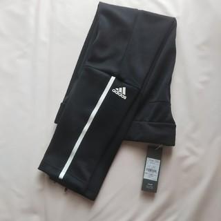 アディダス(adidas)のアディダス  ジャージ(パンツ/スパッツ)