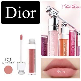 best service 20ec4 e5e19 Christian Dior - Dior マキシマイザー ローズウッド 012の通販 ...