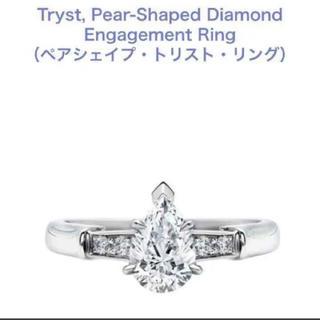 ハリーウィンストン(HARRY WINSTON)のハリーウィンストン ダイヤモンドリング(リング(指輪))