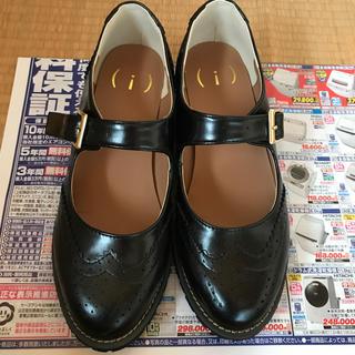 ハコ(haco!)の楽してきちんとかわいい オンナノコノウイッグチップストラップシューズ(ローファー/革靴)