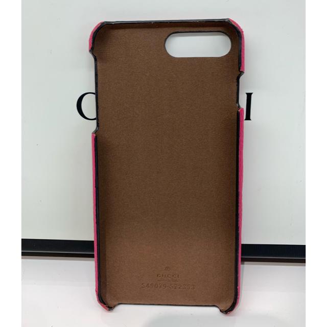 buy popular d2ee8 26085 グッチ アイフォンケース8プラス