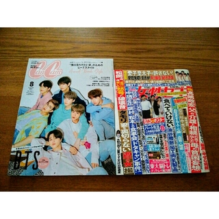 防弾少年団(BTS) - CanCam (キャンキャン) 2019年 08月号  表紙:BTS&女性セブン