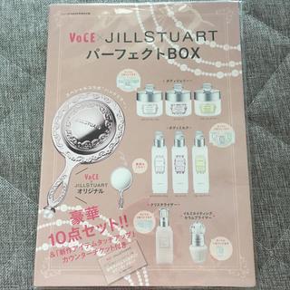 ジルスチュアート(JILLSTUART)の♡JILLSTUARTパーフェクトBOX♡(ファッション)