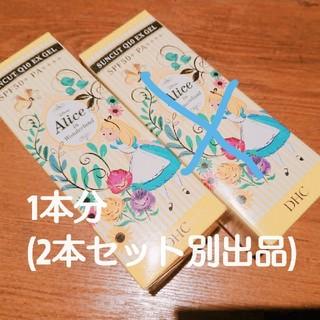 【限定】DHC サンカットQ10 EXジェル アリスデザイン 1本(日焼け止め/サンオイル)
