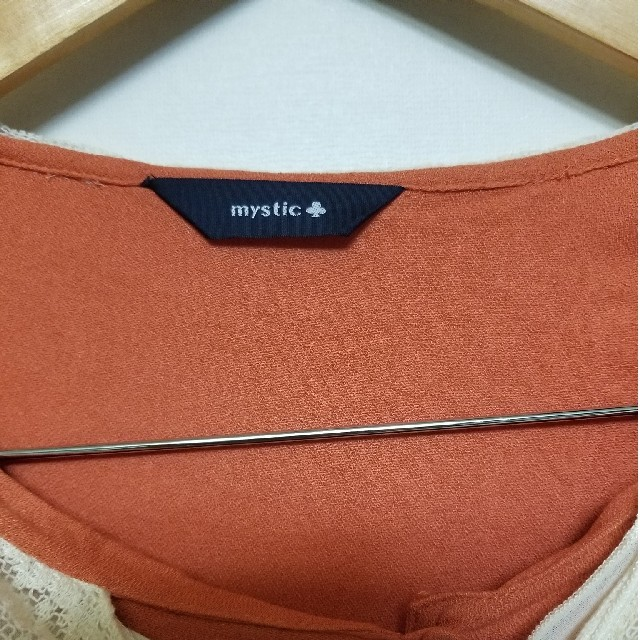 mystic(ミスティック)のmystic スカーフ オレンジ ワンピース  レディースのワンピース(ひざ丈ワンピース)の商品写真