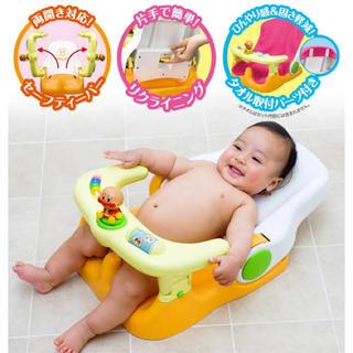 アガツマ(Agatsuma)の4月処分アンパンマン コンパクトお風呂チェア(お風呂のおもちゃ)