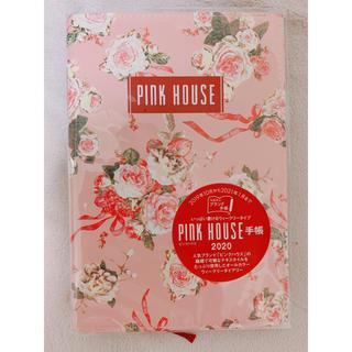 ピンクハウス(PINK HOUSE)の手帳 ピンクハウス(カレンダー/スケジュール)