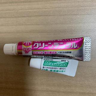歯磨き粉(歯磨き粉)