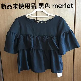 メルロー(merlot)のmerlot 新品タグ付 黒色 ブラウス バックリボン編みあげ(シャツ/ブラウス(半袖/袖なし))