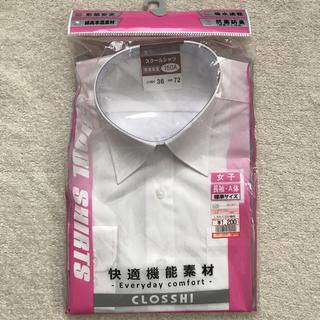 シマムラ(しまむら)の新品◇しまむら CLOSSHI 半袖 スクールワイシャツ 女子 150 白(ブラウス)