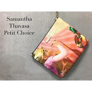 サマンサタバサプチチョイス(Samantha Thavasa Petit Choice)の【Samantha Thavasa】ラプンツェル コラボバッグ ショルダー付き(クラッチバッグ)