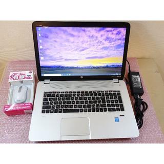 """ヒューレットパッカード(HP)のhp 17.3"""" i7 SSD+HDD 8GB DVD office マウス(ノートPC)"""
