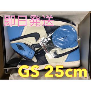 エアジョーダン 1 オブシディアン GS 25cm 正規品(スニーカー)