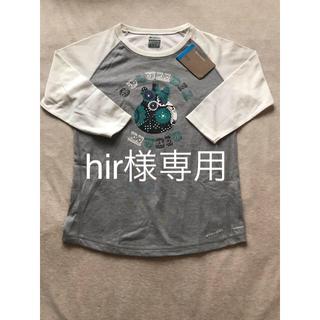 コロンビア(Columbia)の☆専用です☆新品☆Colombia レディース 長袖T M(Tシャツ(長袖/七分))