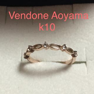 ヴァンドームアオヤマ(Vendome Aoyama)のvendome   Aoyama  k10リング限定4980→4300(リング(指輪))