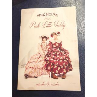 ピンクハウス(PINK HOUSE)の青木美沙子 サイン ピンクハウス 2019 カタログ(ファッション)