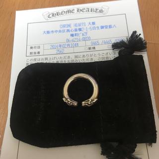 クロムハーツ(Chrome Hearts)のクロムハーツ ダブルドッグ 指輪(リング(指輪))