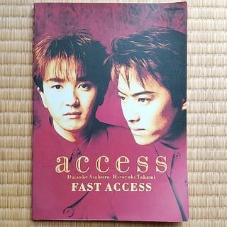 access バンドスコア3冊(ポピュラー)