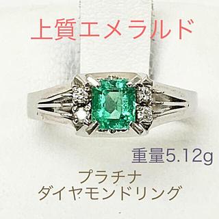 上質エメラルド プラチナダイヤモンドリング(リング(指輪))