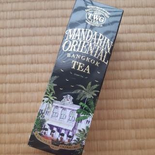 マンダリンオリエンタル バンコク オリジナルブレンド TWG グリーンティー(茶)