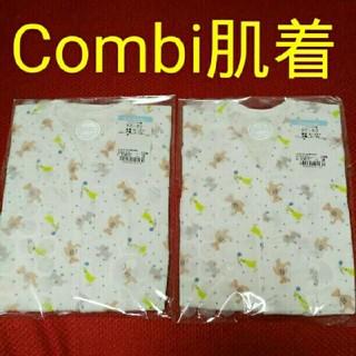コンビミニ(Combi mini)の【✨まぬ様ご専用✨】(肌着/下着)