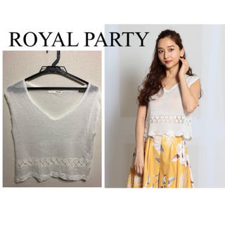 ロイヤルパーティー(ROYAL PARTY)のROYAL PARTY 透かし編みデザイントップス(カットソー(半袖/袖なし))