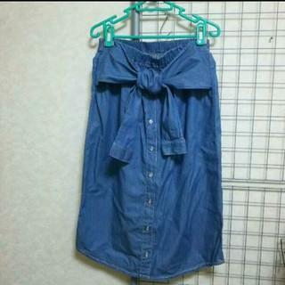爽やかブルー✳腰巻きシャツ風❇スカート❤Mサイズ(ひざ丈スカート)
