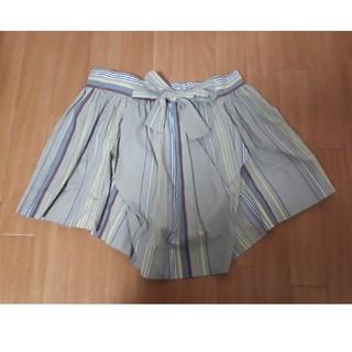 Vivienne Westwood - viviennewestwood スカート
