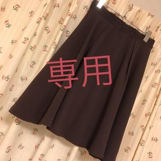 デビュードフィオレ(Debut de Fiore)のDébut de Fiore スカート 36サイズ(ひざ丈スカート)