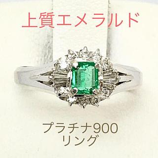 上質エメラルド プラチナpt900リング(リング(指輪))