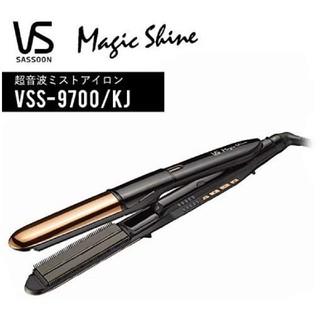 コイズミ VSS9700KJ ヴィダルサスーン 超音波ミストアイロン ブラック(ヘアアイロン)