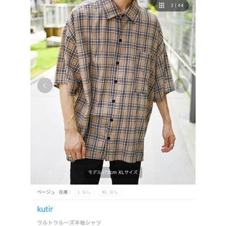 ハレ(HARE)のkutir Tシャツ 値下げ中(Tシャツ/カットソー(半袖/袖なし))
