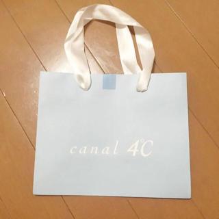 ヨンドシー(4℃)のcanal 4°C カナル ショップ袋(ショップ袋)